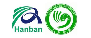 Image result for hanban